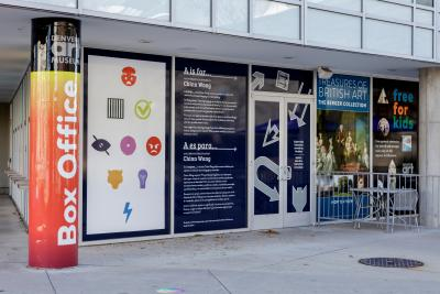 View of the text and graphics installed on the museum plaza's windows.