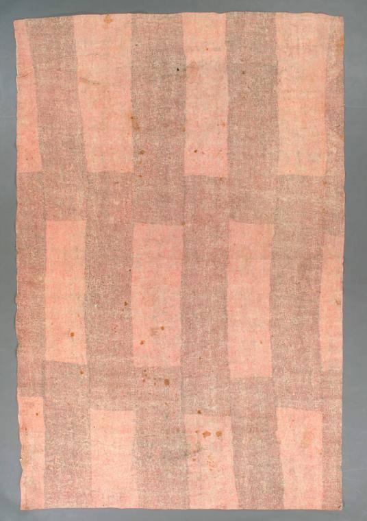 Hawaiian Bark Cloth