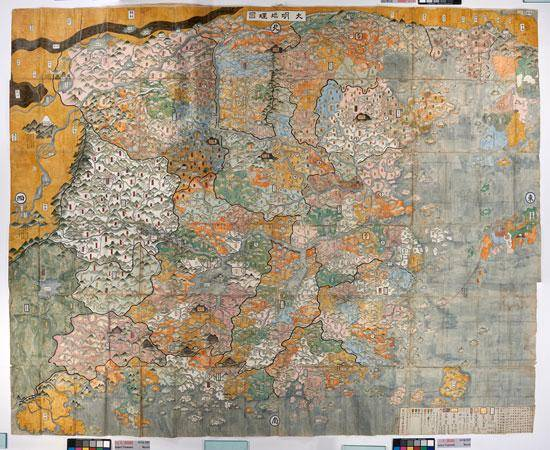 photo of the map before treatment under normal light