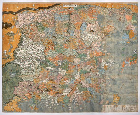 Ming Dynasty map after treatment