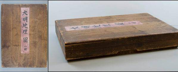 two photos of the cedar box that stored the ming dynasty map; one view of the top of the box and one view from the side